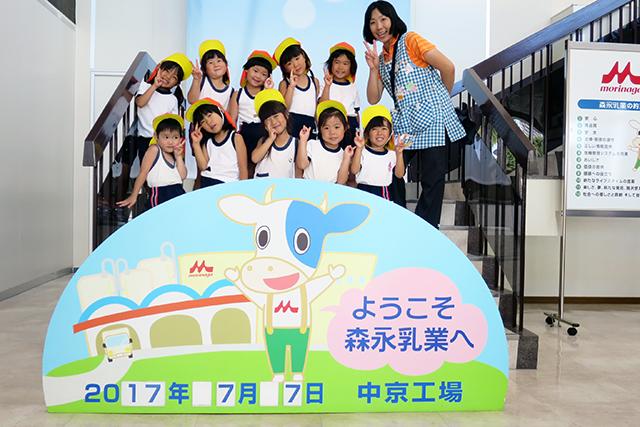 北方幼稚園0709
