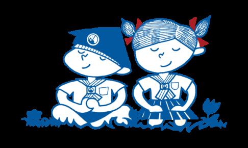 新版】北方幼稚園|学校法人宝珠学園 | いつも一緒に楽しめる